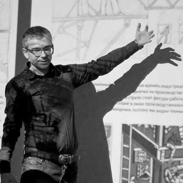 Дмитрий Сытников