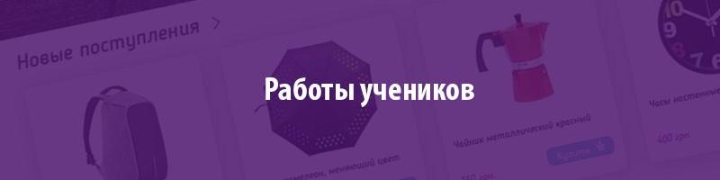 Портфолио Behance веб-дизайн, ui/ux
